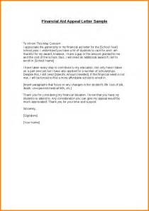 financial aid appeal letter template 6 financial aid appeal letter template nypd resume