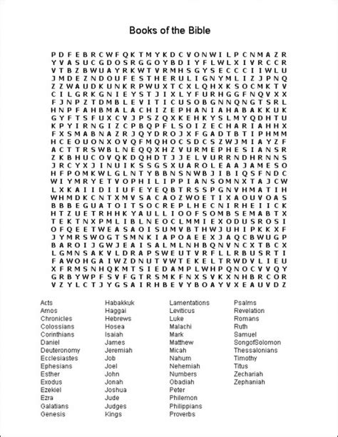 printable word search on the bible online bible word search printable pages