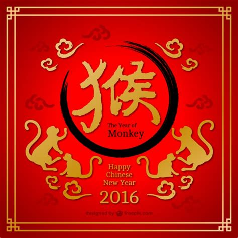 new year in 2016 in china happy new year 2016 with a black circumference