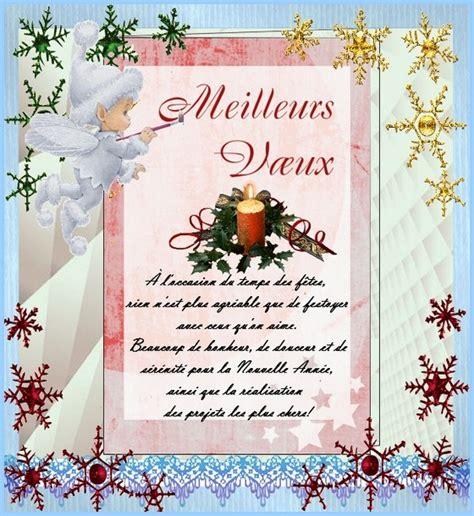 Modèle De Lettre Pour Voeux Nouvel An Voeux