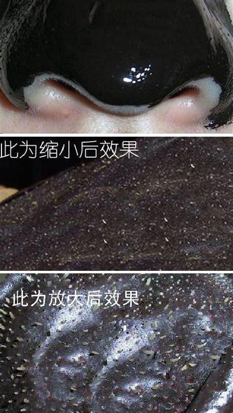 Shiseido Black Masker Komedo shiseido black mineral mud mask end 5 4 2017 3 15 pm