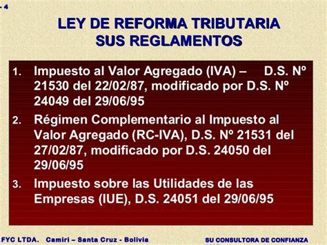 ley del impuesto al valor agregado 2016 regimen complementario del impuesto al valor agregado rc