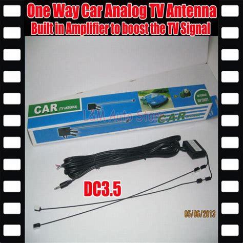 car analog antenna car analog tv antenna with built in signal lifier car tv antenna car