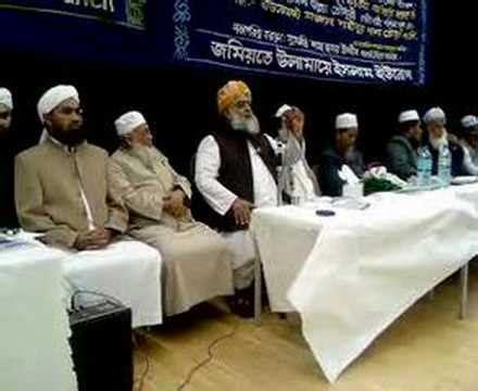molana fazlu rahman & others sanger baba conference 1ja