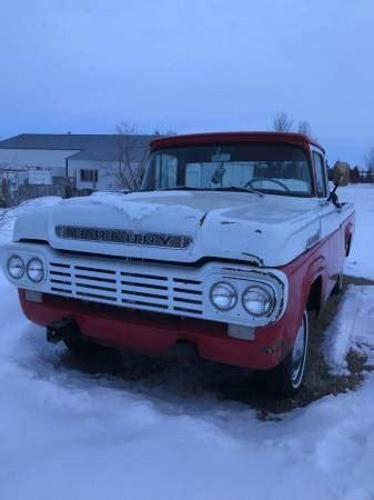 mercury  big window truck deadclutch