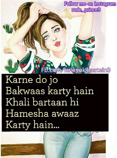 stylish girls pics with quotes in hindi 1032 best poetry and attitude pics images on pinterest a