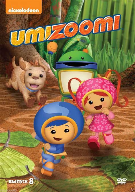 Team Vol 8 team umizoomi vol 8 dvd 2014 russian new sealed