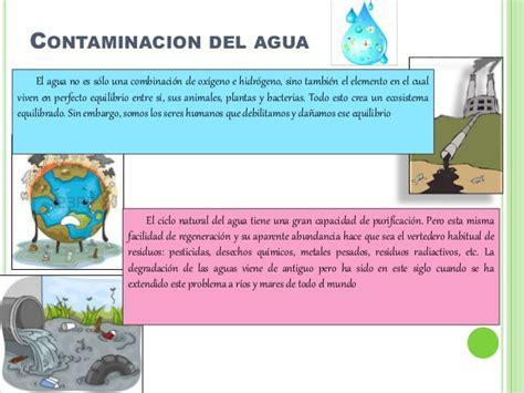 la estrategia del agua contaminacion del agua y el aire