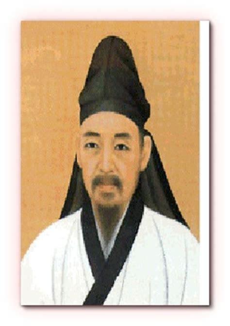 yul gok tul pattern pattern yul gok tul intrepid taekwondo
