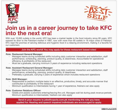 join us to make career with kfc foods lahore 18th april 2016 2017 in pakistan uae nts