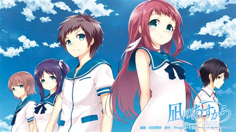 nagi no asukara nagi no asukara wallpaper pictures