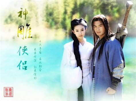 Anime Romance Ending Menikah Return Of The Condor Heroes 2006 41 Episodes Genre