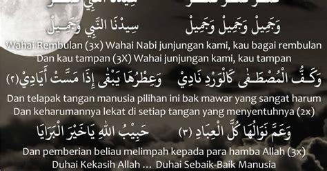 download lagu qomarun lirik qomarun dan artinya download mp3