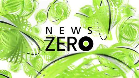 News Zero | news zero new brand design youtube