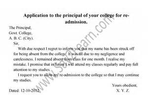 i applications for average student