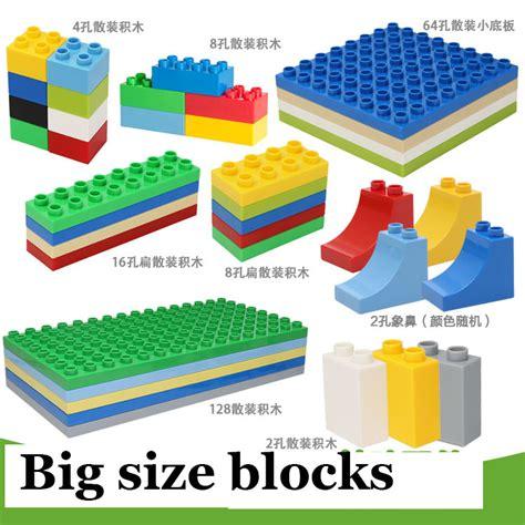big lego bricks online buy wholesale lego size from china lego size