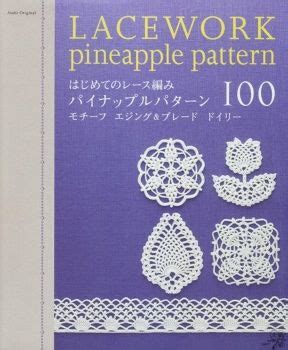 knitting pattern books in spanish 664 best irish crochet diagram images on pinterest