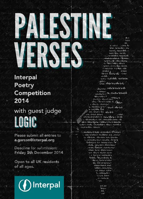 competition 2014 uk palestine verses interpal poetry competition 2014