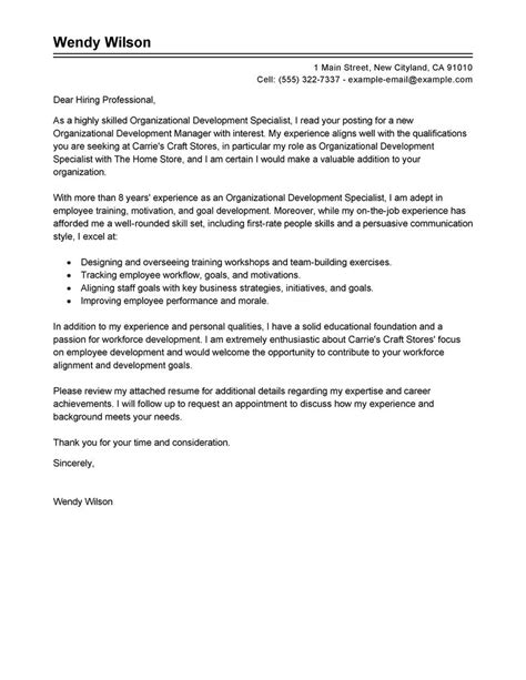 leadership cover letter exle best management shift leader cover letter exles