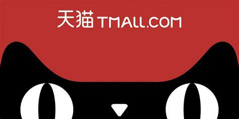 alibaba tmall export now