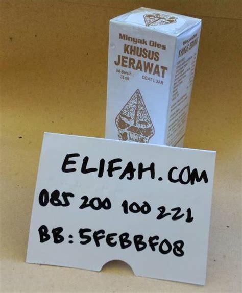 Gluta Lapunzel Di Apotik obat jerawat cap wayang tersedia di apotik elifah