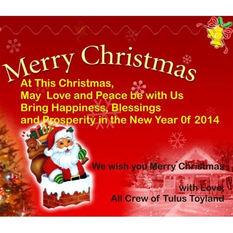 Happy New Year Meme 2014 - christmas free clip art merry christmas and happy new year