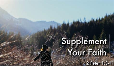 supplement your faith supplement your faith