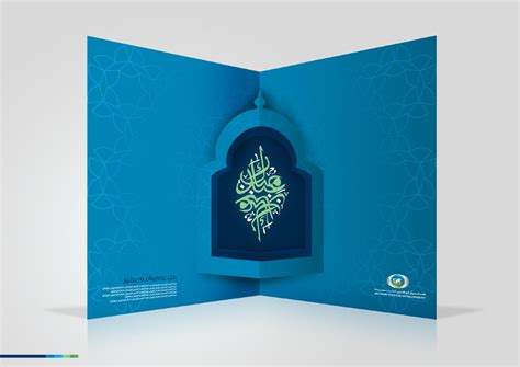 Eid Card Design Templates by Best Free Eid Mubarak Images Greeting Cards And Pics