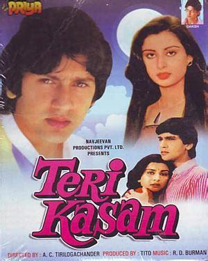 film india lama teri kasam buy hindi movie teri kasam vcd