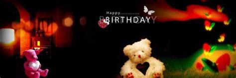 birthday psd background high definition free download