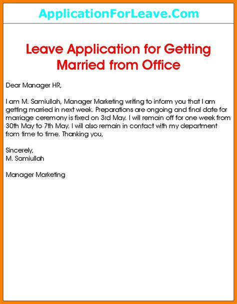 Out of office marriage leave