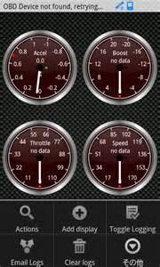 obd2スキャンアプリ torque lite セットアップ rx 8 マツダ 整備手帳 ライーザ みんカラ 車