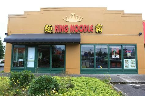 King Noodle House Everett Restaurant Reviews Phone