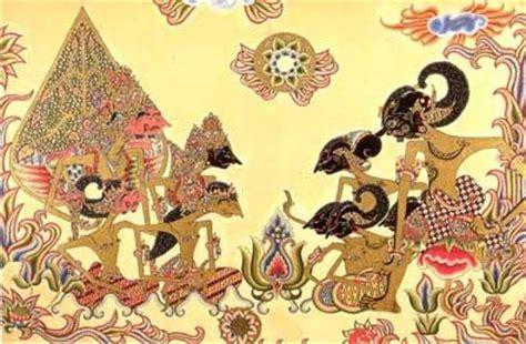 khasanah budaya indonesia the of indonesia