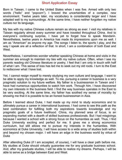 Scholarship Essays High School Students Personal Essay For Scholarship Exles Haadyaooverbayresort
