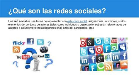 imagenes referentes a las redes sociales redes sociales