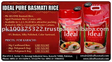 Arafah Pakistan Riyadh Broken White biryani rice abu jamal brand products united arab emirates biryani rice abu jamal brand supplier