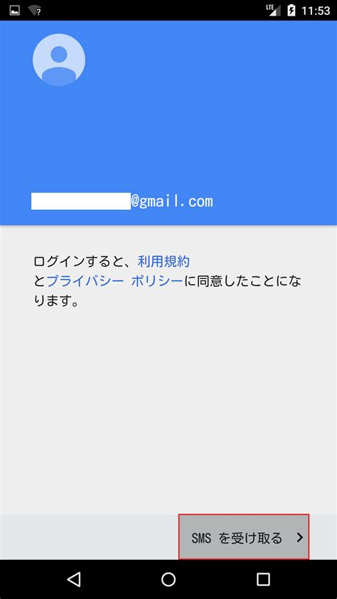 android device protection android 5 1 lollipopの新機能 device protection 端末保護機能 の設定方法と端末を初期化しても機能するか試してみた