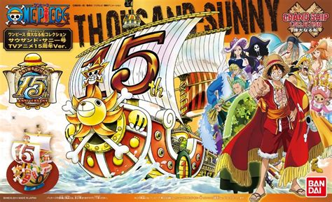 Thousand Luffy Grand Ship 15th Anniversary One Model Kit gundam mad miscellaneous models thousand 15th