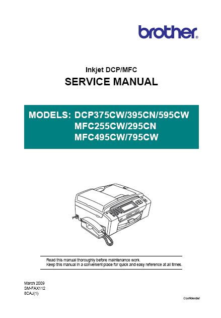 brother dcp j125 manual reset brother dcp j125 service manual download casinogallery