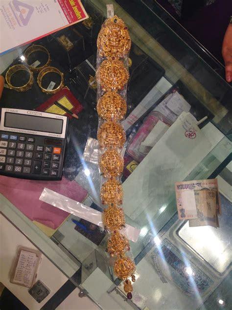 Kas Rem 250 premraj shantilal jain jewellers pot market secunderabad 9700009000 250 gms