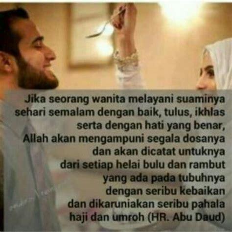 kata kata bijak islam   istri gambar kata