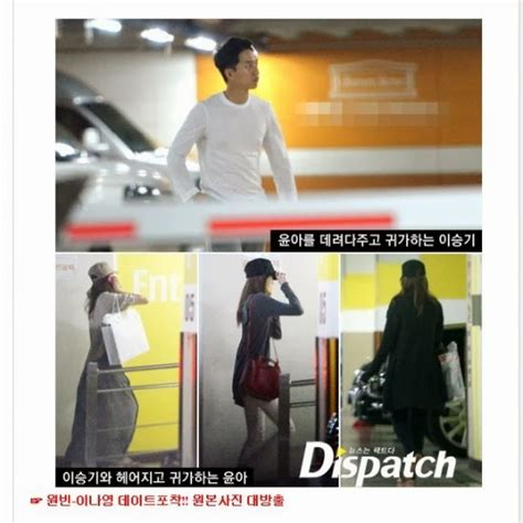 lee seung gi and yoona latest news lee seunggi yoona are dating daily k pop news