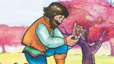 el gigante egoista cuentos infantiles el gigante egoista espa 241 ol latino