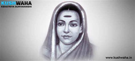 savitribai phule biography in english language savitribai phule biography in sanskrit language essay