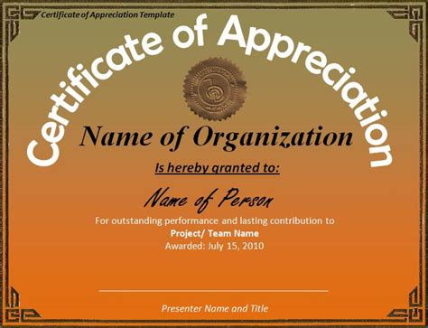 Certificate of Appreciation Template   Word Templates