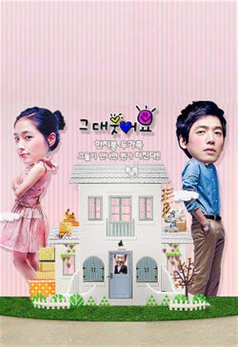 drama fans org index drama smile you drama episodes sub free