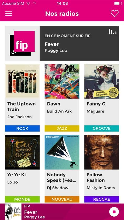 fip mobile fip et sa nouvelle application mobile effront 233