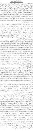 Anti Corruption Essay by Essay For Anti Corruption