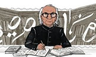 doodle iqbal doodle celebrates 87th birthday anniversary of urdu